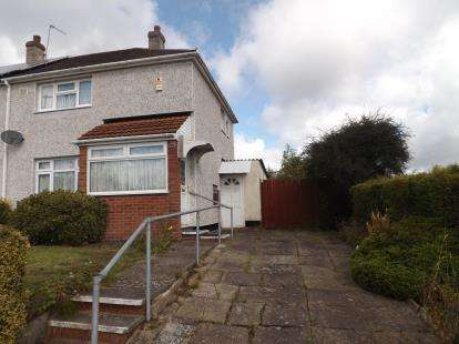 2 Bedrooms Semi Detached House for sale in Hasbury Road, Bartley Green, Birmingham, West Midlands