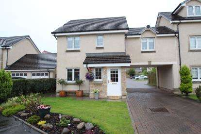 3 Bedrooms Detached House for sale in Tollbraes Road, Bathgate