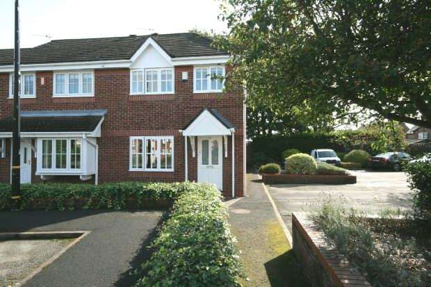 3 Bedrooms End Of Terrace House for sale in St James Court, Altrincham