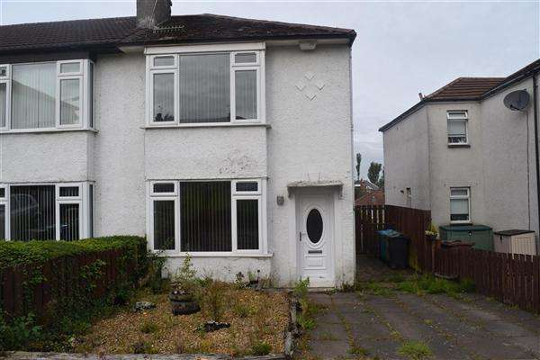 2 Bedrooms End Of Terrace House for sale in The Oval, GLASGOW