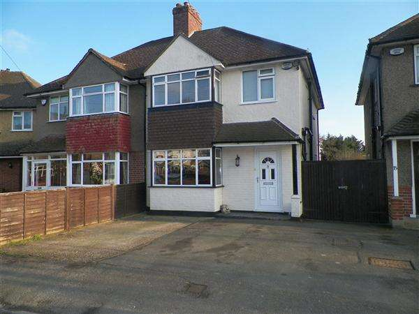 3 Bedrooms Semi Detached House for sale in Courtfield Gardens, Denham