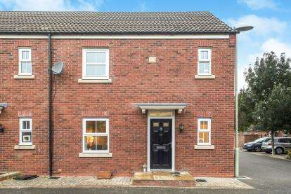 3 Bedrooms Semi Detached House for sale in Buchan Drive, Quedgeley, Gloucester, Gloucestershire