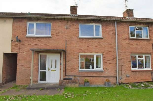 2 Bedrooms Terraced House for sale in Chalcombe Avenue, Kingsthorpe, NORTHAMPTON