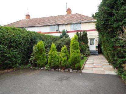 3 Bedrooms End Of Terrace House for sale in Copston Grove, Weoley Castle, Birmingham, West Midlands