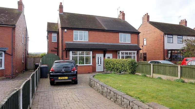 3 Bedrooms Semi Detached House for sale in Parkside, Madeley, Nr Crewe, Cheshire