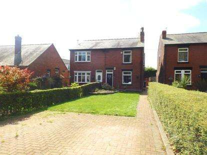 2 Bedrooms Semi Detached House for sale in Church Lane, Lowton, Warrington, Cheshire
