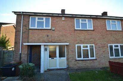 3 Bedrooms Semi Detached House for sale in Swinburne Road, Wellingborough, Northamptonshire