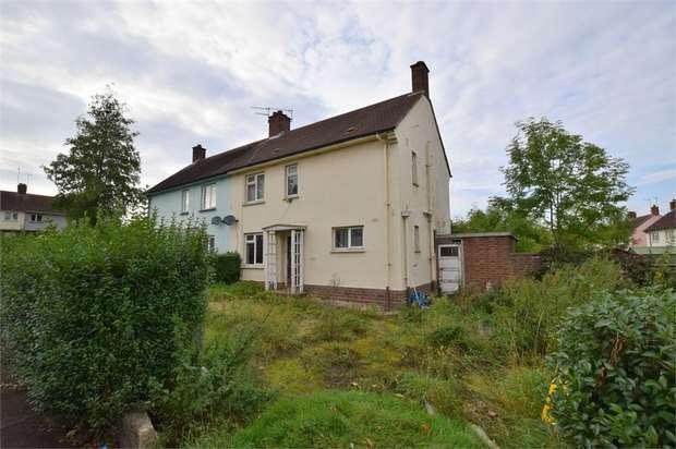 3 Bedrooms Semi Detached House for sale in Pembroke Gardens, NORTHAMPTON