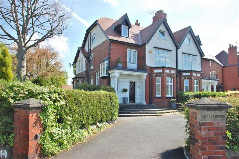 5 Bedrooms Semi Detached House for sale in Ack Lane East, Bramhall, Cheshire