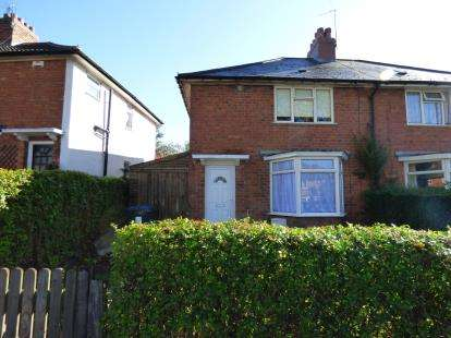 3 Bedrooms Semi Detached House for sale in Greenoak Crescent, Stircheley, Birmingham, West Midlands