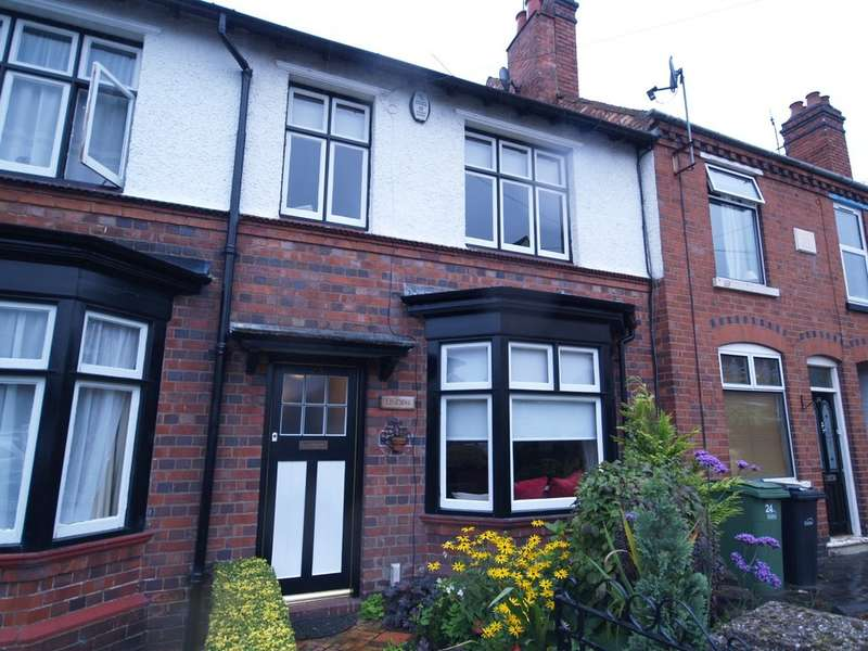 3 Bedrooms End Of Terrace House for sale in Kingsley Street, Netherton