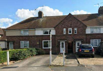3 Bedrooms Terraced House for sale in Bridge Road, Cosgrove, Milton Keynes, Northants