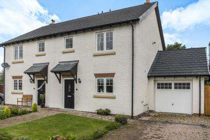 3 Bedrooms Semi Detached House for sale in Kings Close, Haskayne, Ormskirk, Lancashire, L39