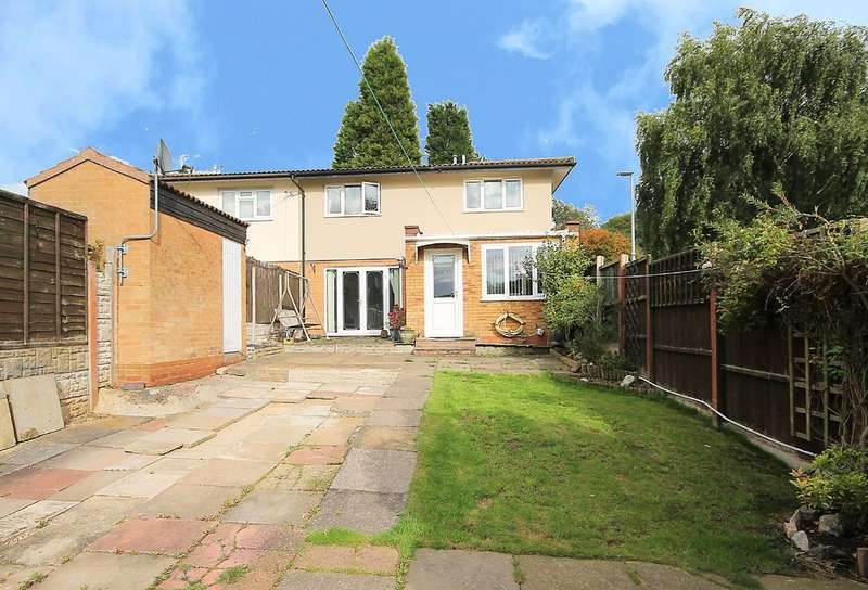 2 Bedrooms End Of Terrace House for sale in Lothersdale, Wilnecote, Tamworth