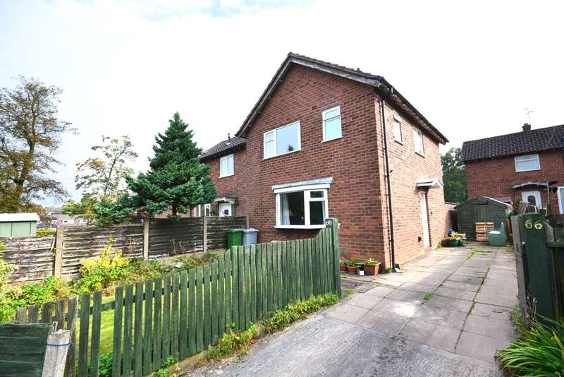 2 Bedrooms End Of Terrace House for sale in Hulley Road, Macclesfield