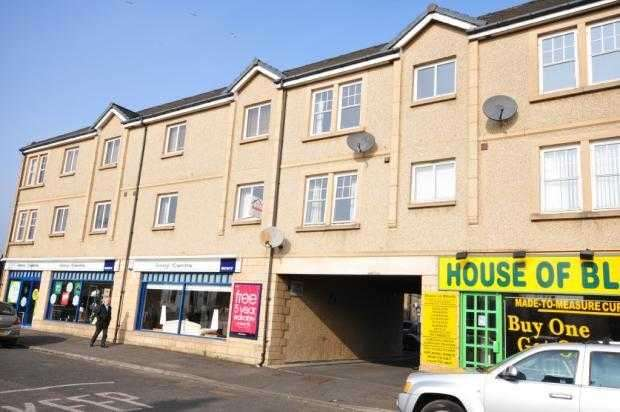 2 Bedrooms Apartment Flat for rent in Galloway Court, Falkirk
