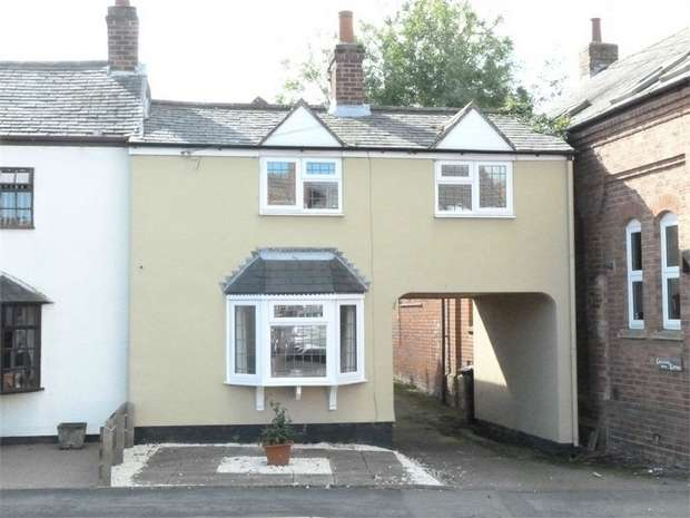 3 Bedrooms Cottage House for sale in Gilmorton