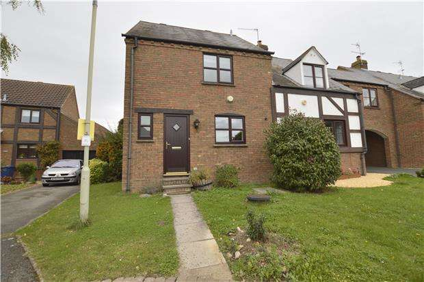 3 Bedrooms End Of Terrace House for sale in Hisnams Field, Bishops Cleeve, GL52 8LQ