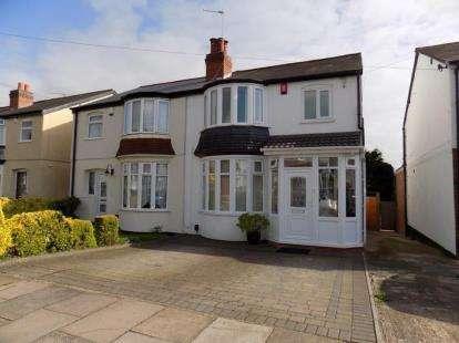 3 Bedrooms Semi Detached House for sale in Stanley Avenue, Harborne, Birmingham, West Midlands