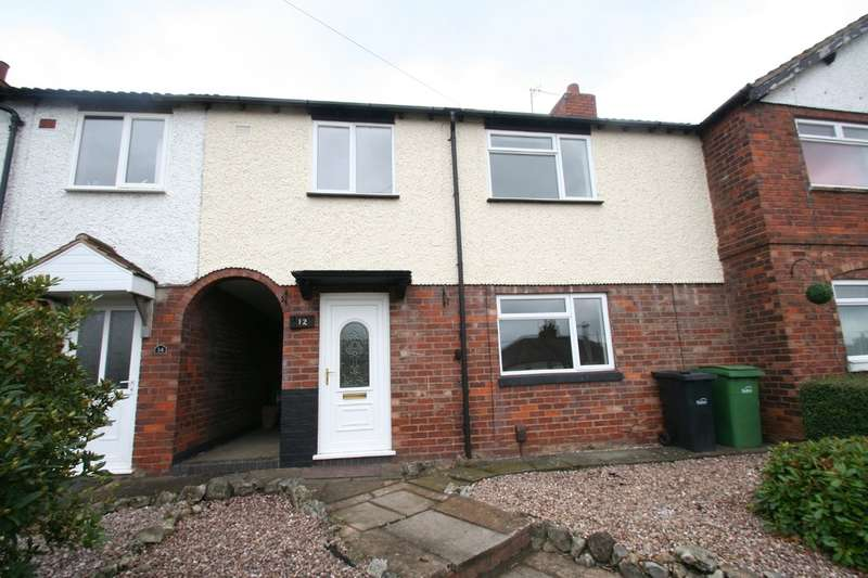 3 Bedrooms Terraced House for sale in Crescent Avenue, Brierley Hill
