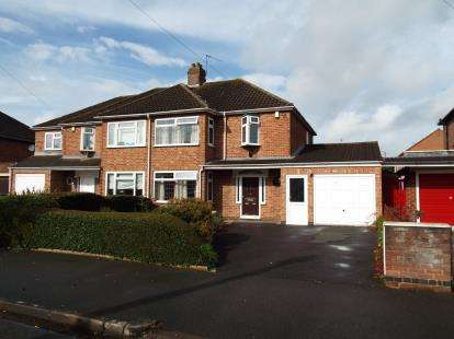 3 Bedrooms Semi Detached House for sale in Shirley Road, Walsgrave, Coventry