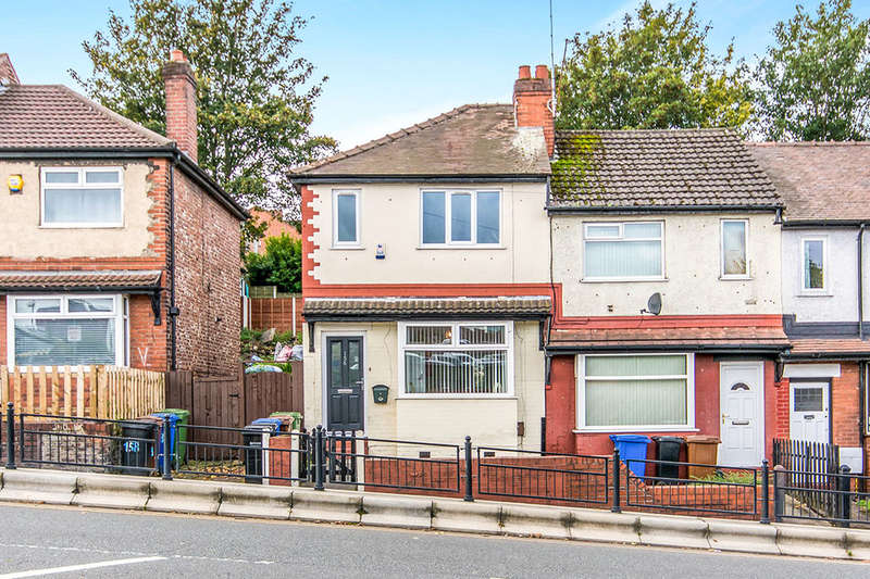 2 Bedrooms Terraced House for sale in King Street West, Stockport, SK3