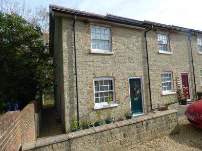 2 Bedrooms End Of Terrace House for sale in Brading, Sandown, Isle Of Wight