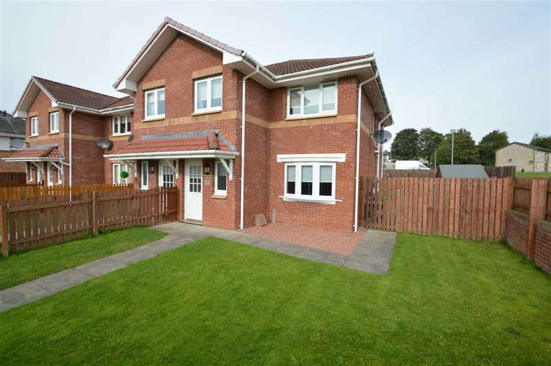3 Bedrooms End Of Terrace House for sale in Holm Gardens, Bellshill