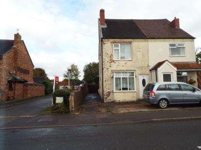 2 Bedrooms Semi Detached House for sale in Cannock Road, Cannock, Staffordshire