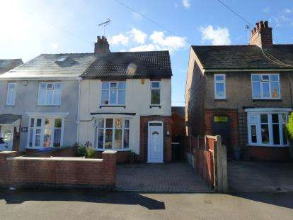 3 Bedrooms Semi Detached House for sale in Herne Street, Sutton-In-Ashfield, Nottinghamshire