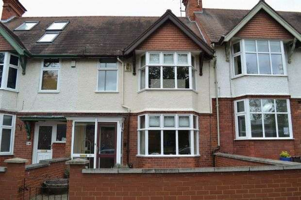 3 Bedrooms Terraced House for sale in Trinity Avenue, Kingsley, Northampton NN2 6JN