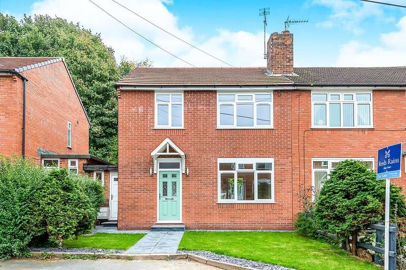 3 Bedrooms Semi Detached House for sale in Kent Grove, Stone, ST15