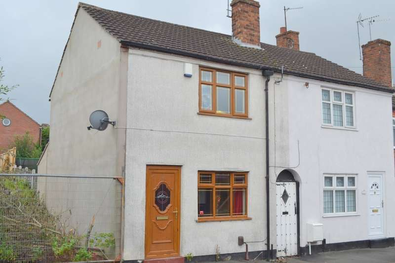 3 Bedrooms End Of Terrace House for sale in New Street, Lower Gornal, DY3