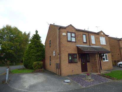 2 Bedrooms Semi Detached House for sale in Trafford Way, Littleover, Derby, Derbyshire