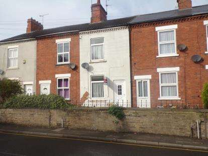 3 Bedrooms House for sale in Station Street, Mansfield Woodhouse, Mansfield, Nottinghamshire