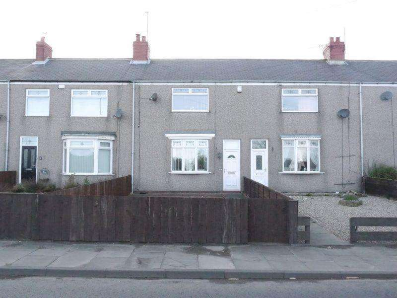 2 Bedrooms Terraced House for sale in Station Terrace, Choppington