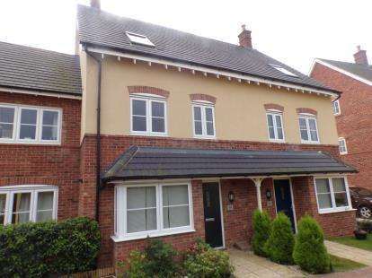 4 Bedrooms Semi Detached House for sale in Hilton Close, Kempston, Bedford, Bedfordshire