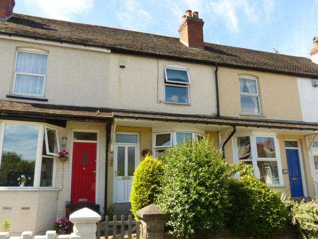 3 Bedrooms Terraced House for sale in Daw End Lane,Rushall,Walsall