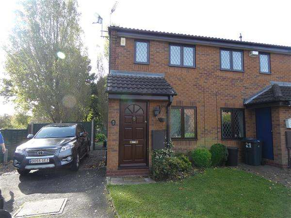 2 Bedrooms End Of Terrace House for rent in Kinwarton Close, Yardley, Birmingham