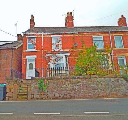 3 Bedrooms Semi Detached House for sale in Bottom Road, Wrexham, Wrecsam, LL11