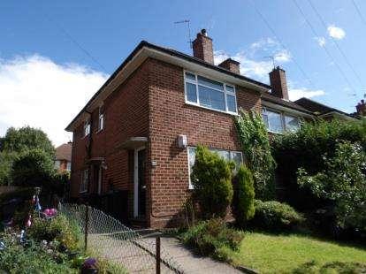 2 Bedrooms Maisonette Flat for sale in Denshaw Road, Birmingham, West Midlands