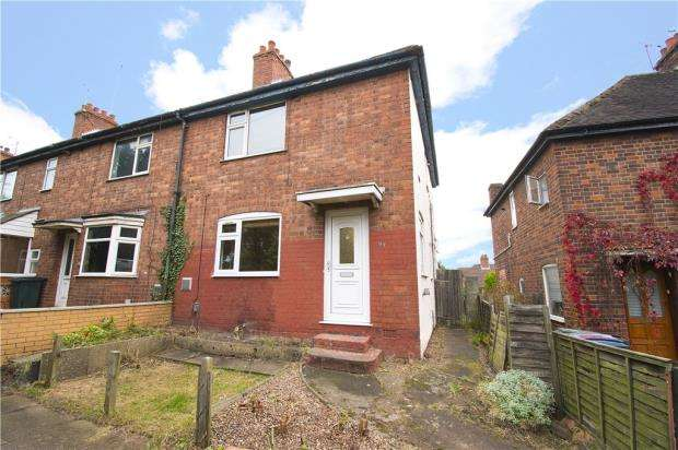 2 Bedrooms End Of Terrace House for sale in London Road, Coventry, West Midlands