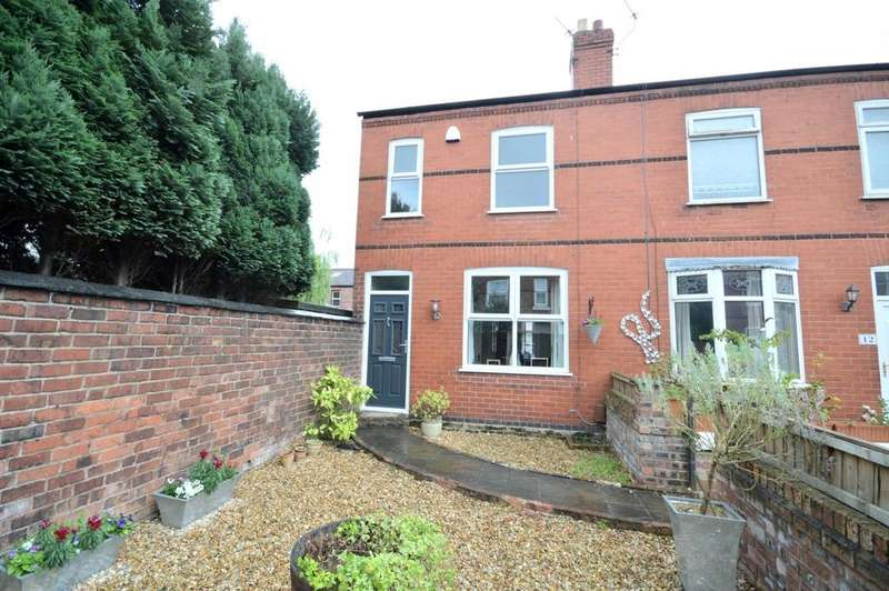 2 Bedrooms Terraced House for sale in Gibson Street, Stockton Heath
