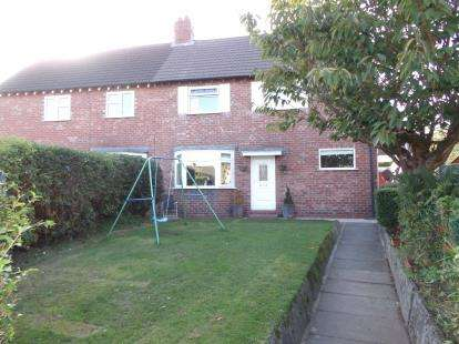 3 Bedrooms Semi Detached House for sale in Westfield Drive, Knutsford, Cheshire