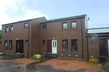 3 Bedrooms Terraced House for sale in Morgan Court, Stirling