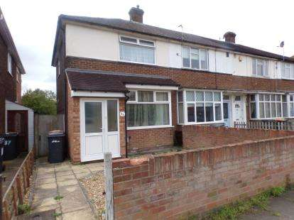 2 Bedrooms End Of Terrace House for sale in Winchester Road, Bedford, Bedfordshire