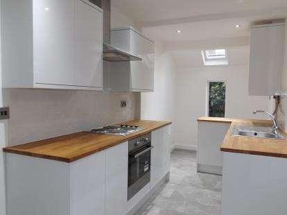 3 Bedrooms Terraced House for sale in Speakman Road, Dentons Green, St. Helens, Merseyside, WA10