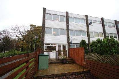 3 Bedrooms Terraced House for sale in McGregor Road, Cumbernauld