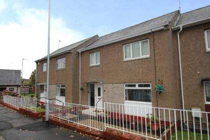 3 Bedrooms End Of Terrace House for sale in St. Valery Drive, Stirling