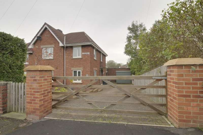 3 Bedrooms Semi Detached House for sale in Ashfield, Shotley Bridge, Consett, DH8